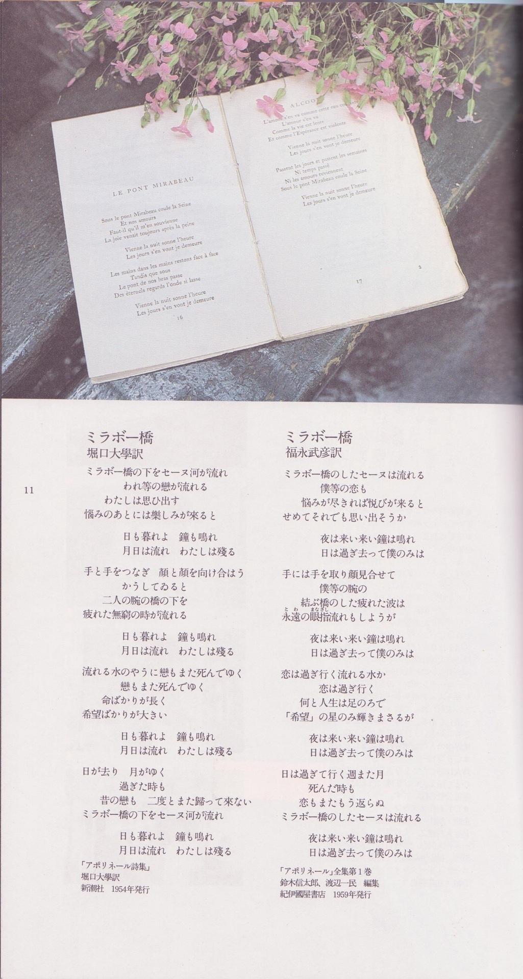 gensougaku_1.jpg